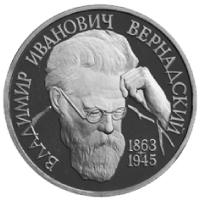 V.I. Vernadsky