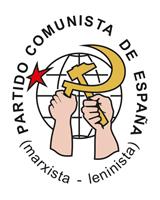 logo_p200px